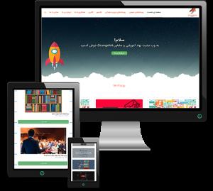 شماتیکی از نمایش سایت آرنجینک در کامپیوتر، لپ تاپ و موبایل هوشمند