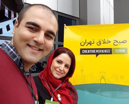صبح خلاق تهران 26 اکتبر 2018